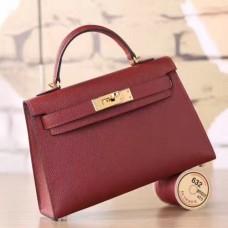 Hermes Ruby Epsom Kelly Mini II 20cm Handmade Bags